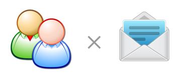 社員のアカウント数だけメールボックスの容量が必要